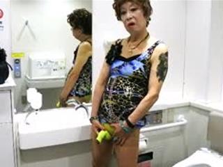 Eroma's Erotic Sheath Shorts